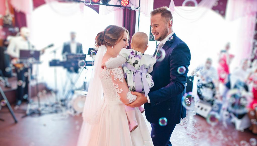 γάμο και βάπτιση