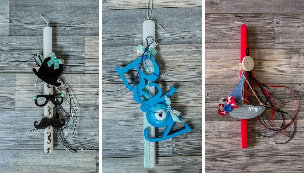 a3d6f15426d Πασχαλινές λαμπάδες για αγόρια: Ιδέες και χρώματα - El Deco