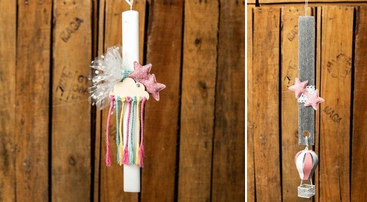 Πασχαλινή λαμπάδα με κρεμαστά διακοσμητικά