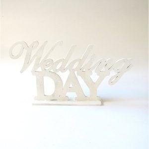 ΤΑΜΠΕΛΑ ΞΥΛΙΝΗ WEDDING DAY 40X20CM ΛΕΥΚΗ