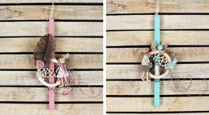 Πασχαλινή λαμπάδα για ζευγάρια με συνδυασμό χρωμάτων