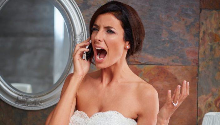 πώς να αναβάλλω το γάμο μου